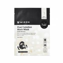 PEARL SOLUTION BLACK MASK