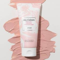 ALL CLEAN PINK CLAY PURIFYING WASH-OFF MASK